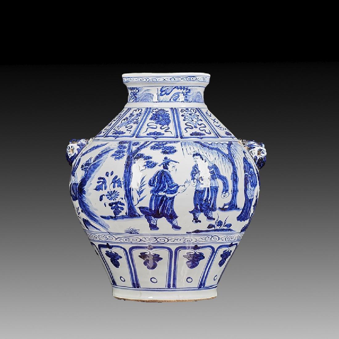 Chinese Blue And White Porcelain Vase