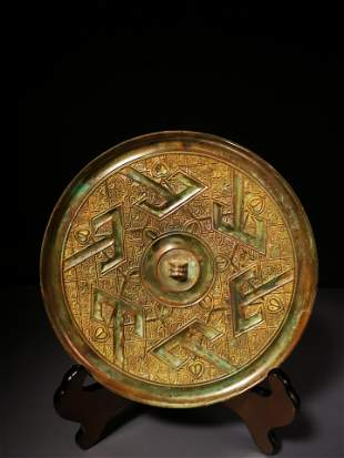 Chinese Circular  Bronze Mirror