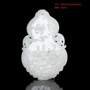 Chinese White Jade Pendant In Gourd Design