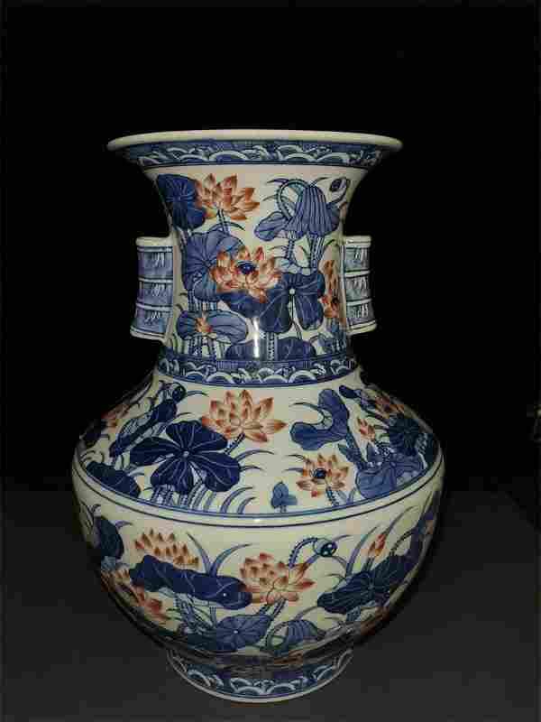 Chinese Youligong Porcelain Vase
