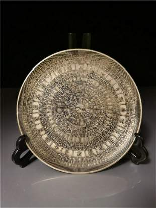 Chinese Sterling silver Plate
