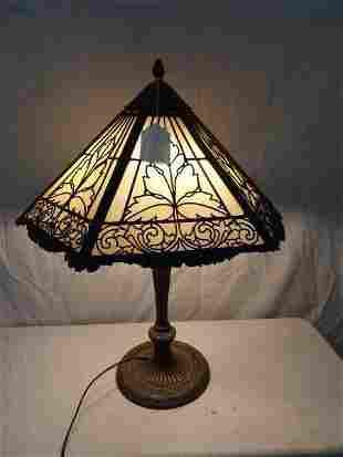 Fancy ornate slag glass lamp