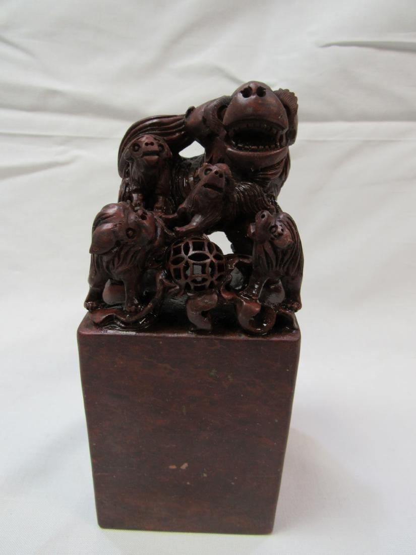 Antique Uncarved Foo Dog Chop