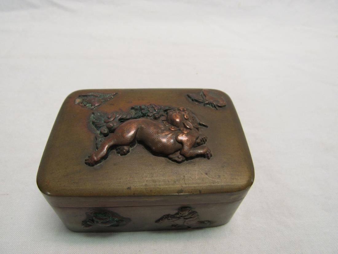 Antique Asian Brass Box with Copper Decoration