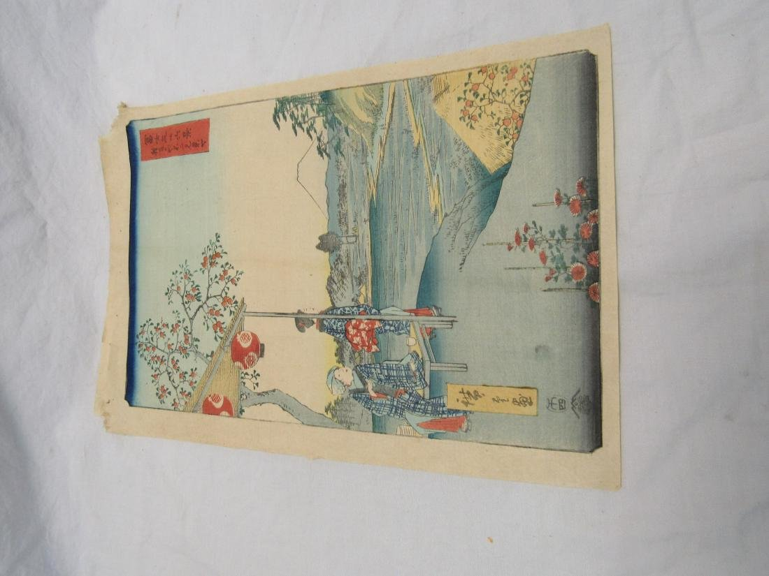 Antique Hiroshige Japanese Woodblock Print