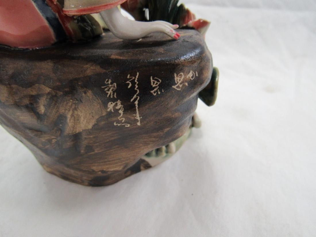 Intricate Geisha Porcelain Figural - 5