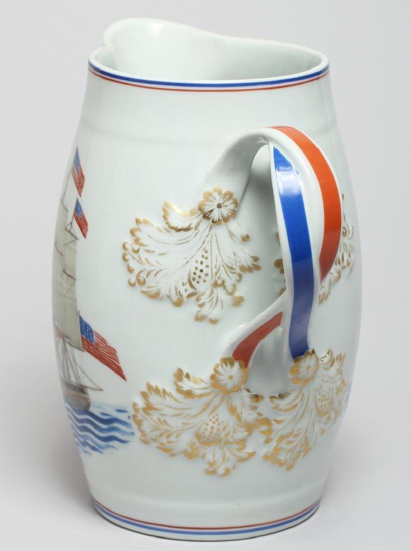 "Mottahedeh ""U.S.S. Constitution"" Porcelain Pitcher - 2"