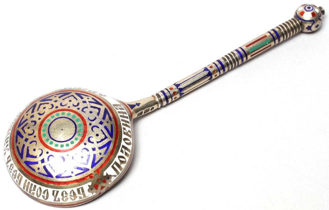 Large Tsarist Russian Enameled Silver Spoon