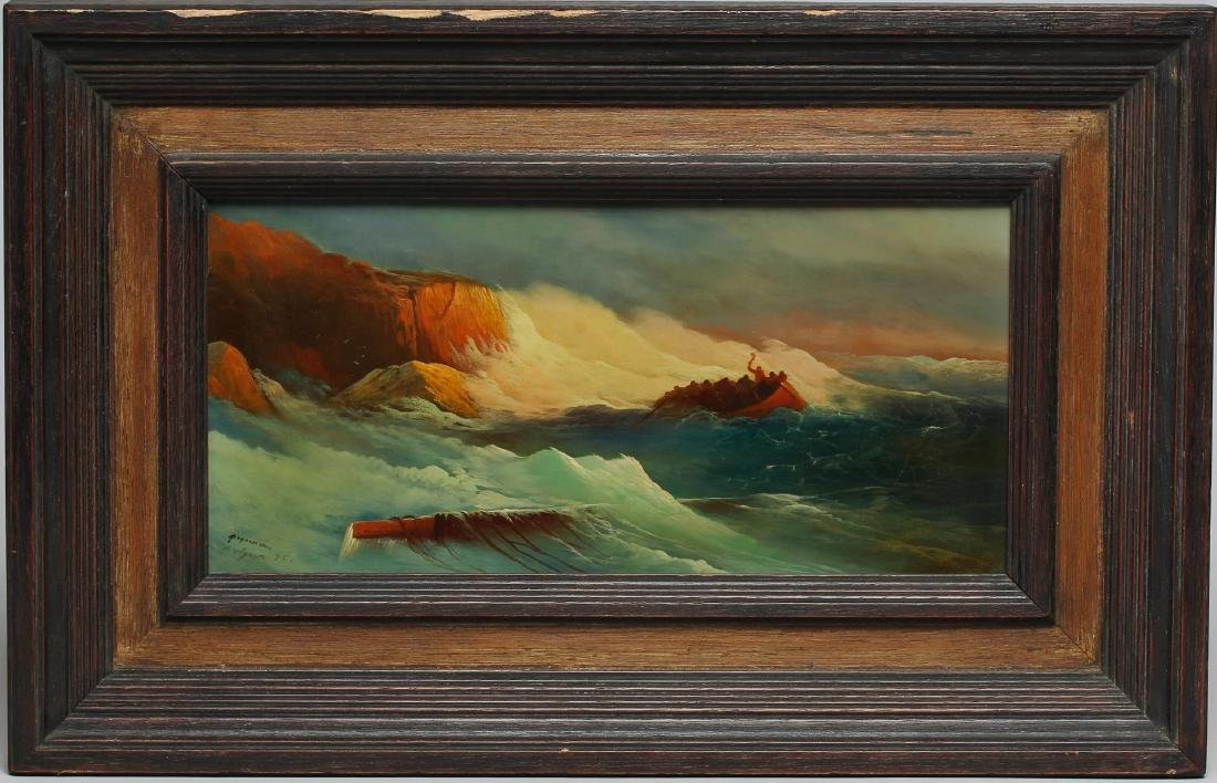 Signed B. Obukhov- Framed Russian Lacquer Panel - 3