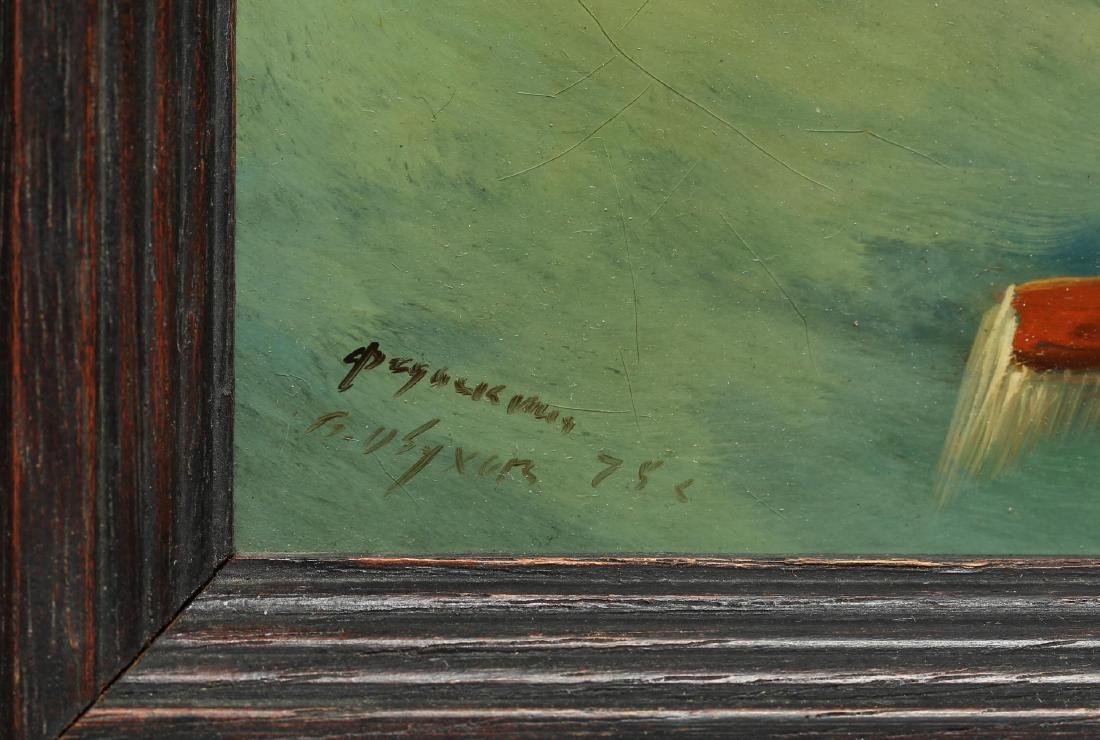 Signed B. Obukhov- Framed Russian Lacquer Panel - 4