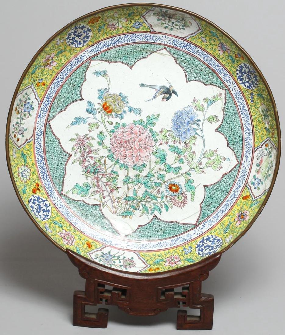 Vintage Chinese Painted Enamel Plate ca. 1920