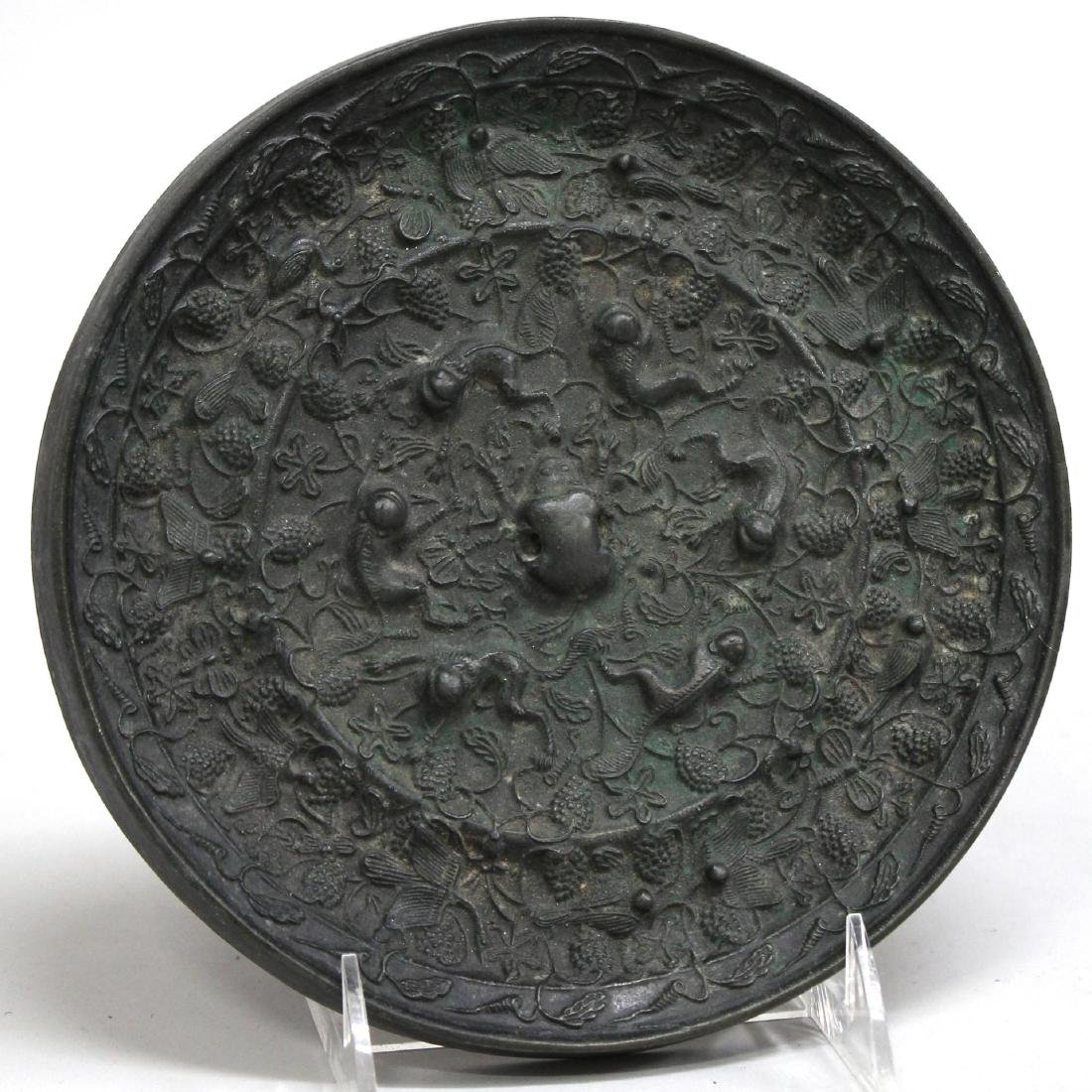 Chinese Tang Dynasty-Style Bronze Mirror
