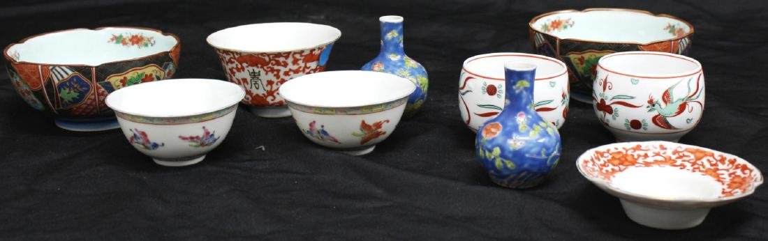 9 Vintage & Contemporary Chinese Porcelain Items
