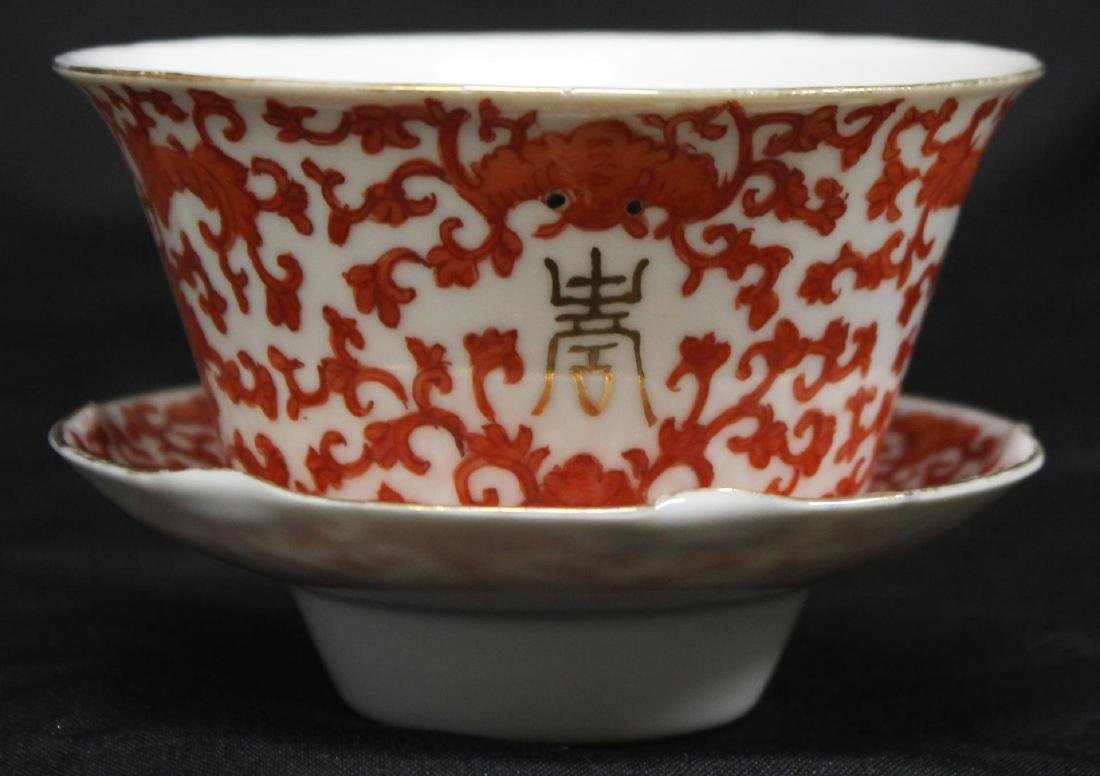 9 Vintage & Contemporary Chinese Porcelain Items - 3