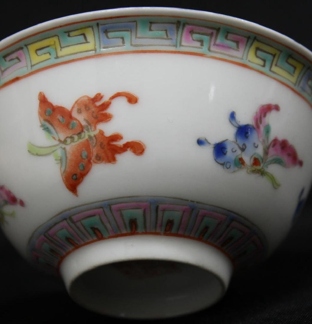 9 Vintage & Contemporary Chinese Porcelain Items - 4