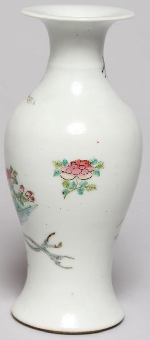 Small Chinese Hand-Painted Baluster Vase - 4