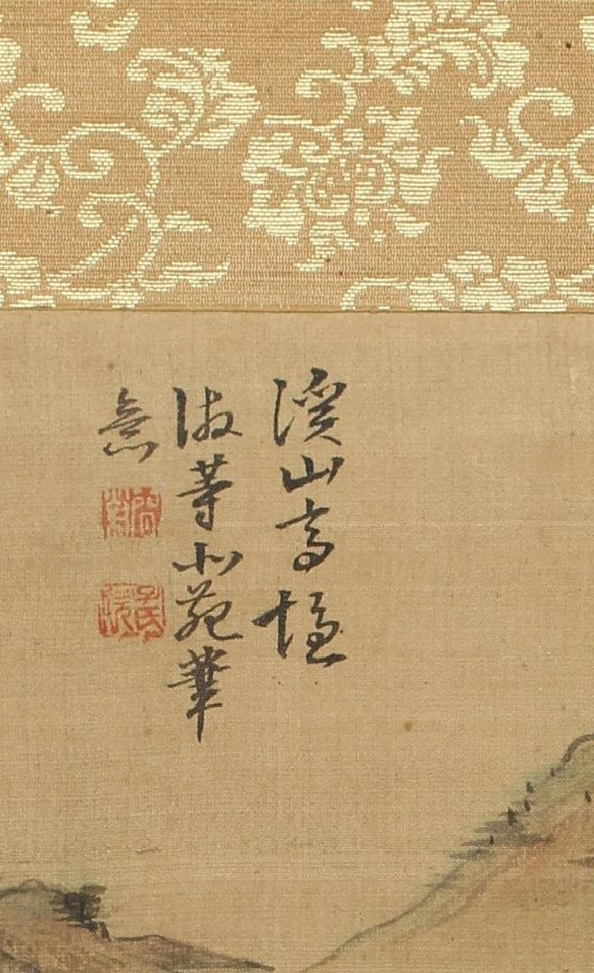 Chinese Inks on Silk Hanging Scroll Painting - 3