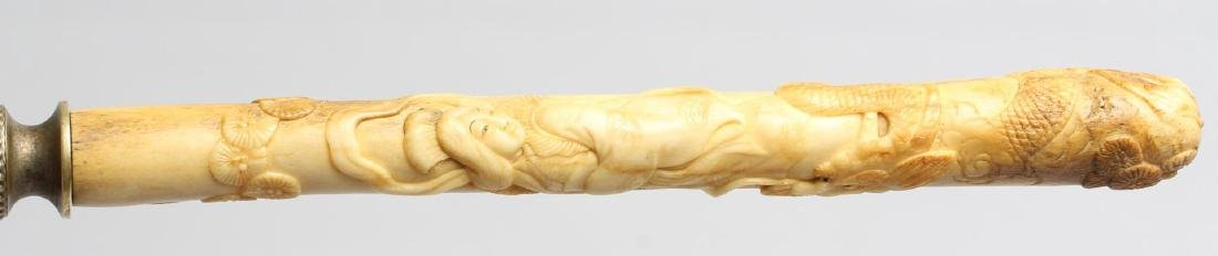 Chinese Carved Bone-Handled Magnifying Glass - 3