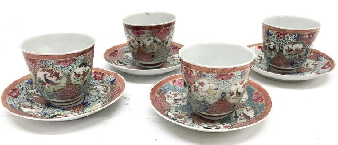 4 Chinese Famille Rose Tea Cups & Saucers