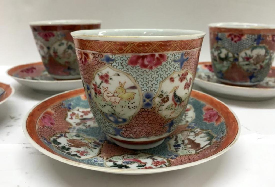 4 Chinese Famille Rose Tea Cups & Saucers - 2
