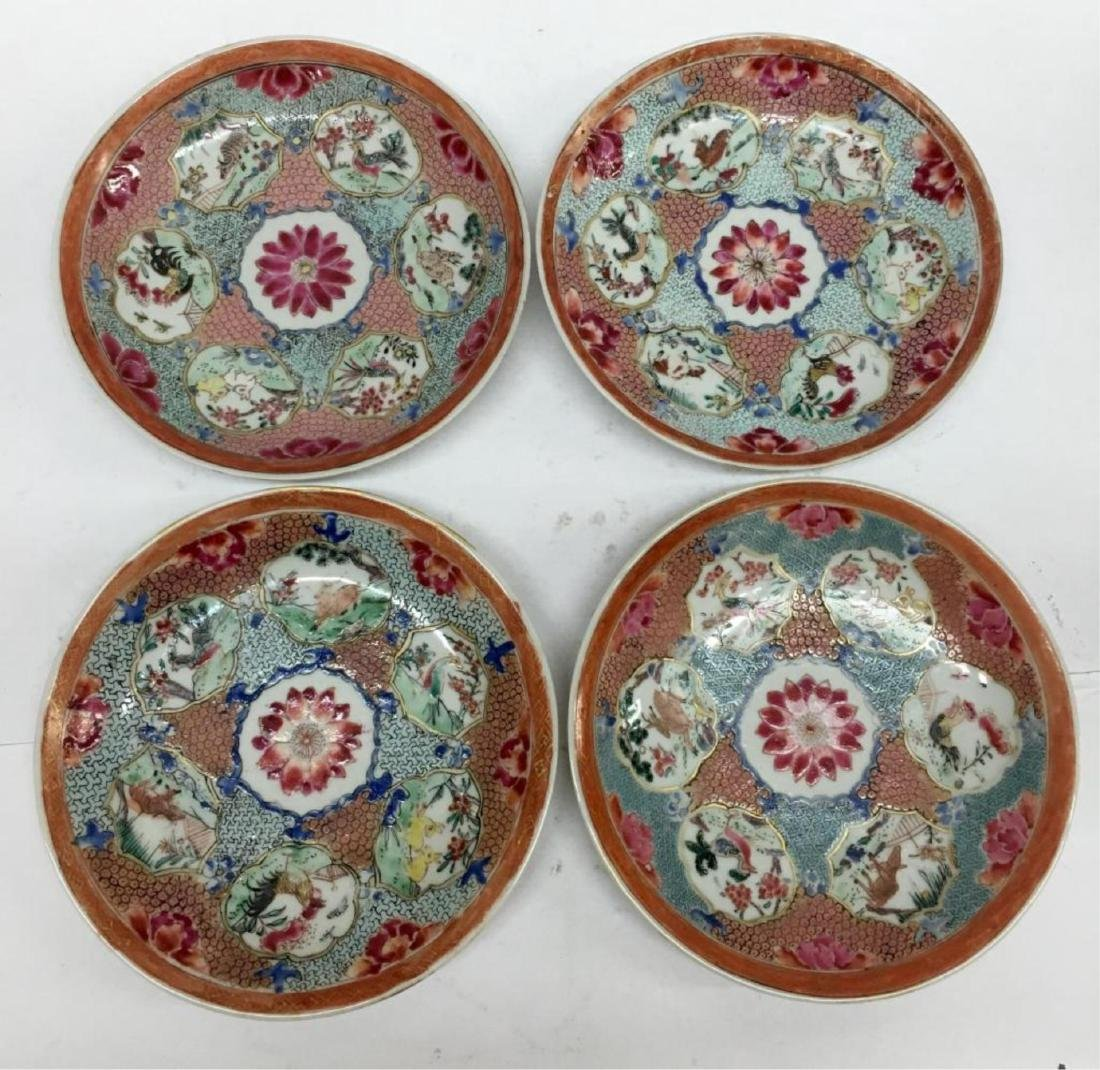 4 Chinese Famille Rose Tea Cups & Saucers - 3