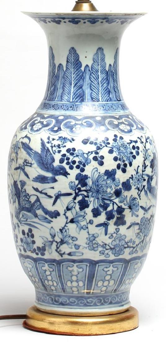 Chinese Blue & White Baluster Jar Lamp