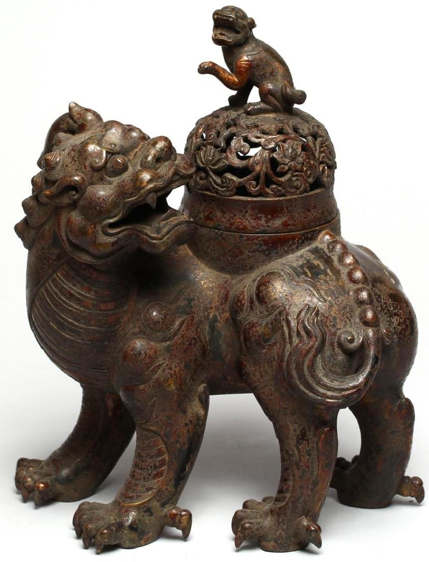 """Chinese Lacquered Bronze """"Shi"""" Incense Burner"""
