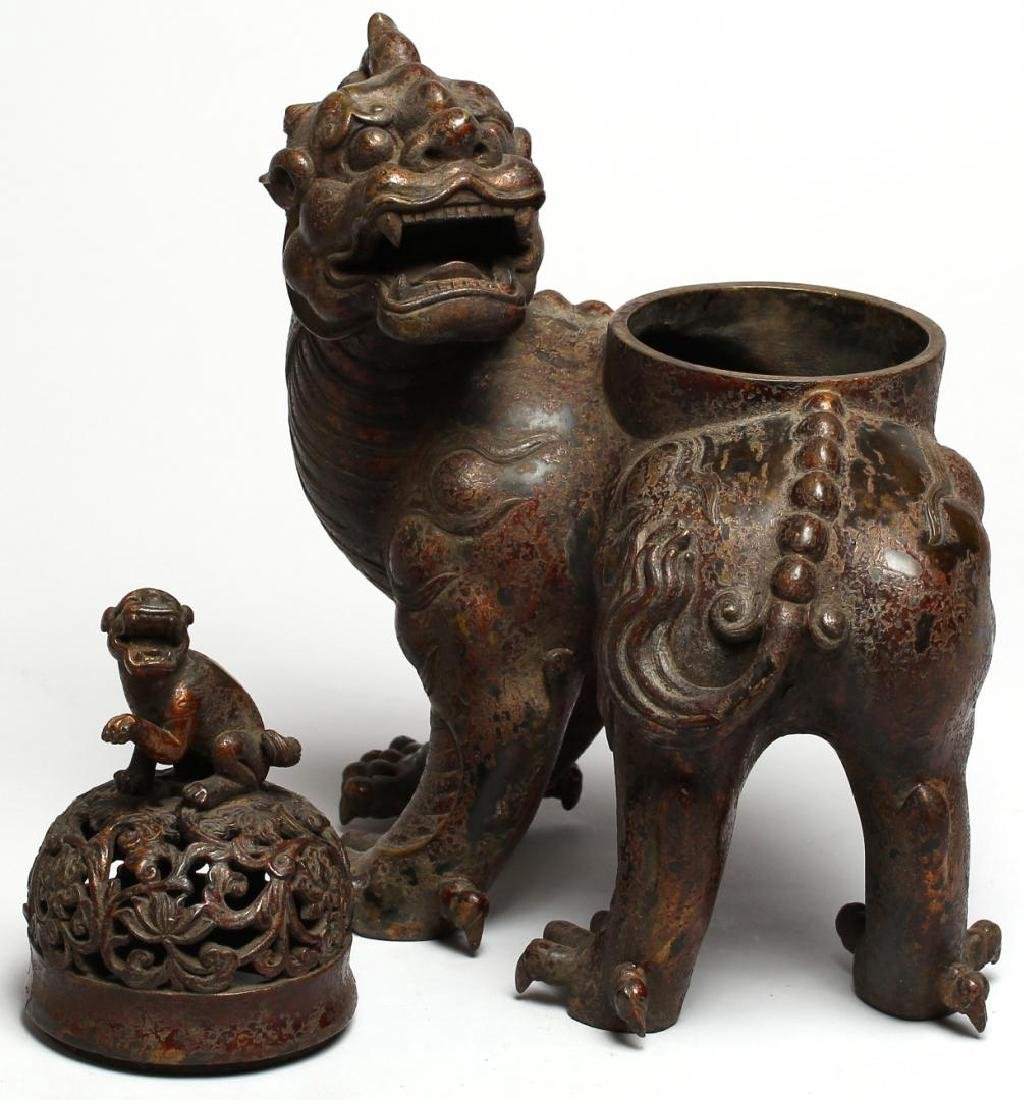 """Chinese Lacquered Bronze """"Shi"""" Incense Burner - 4"""