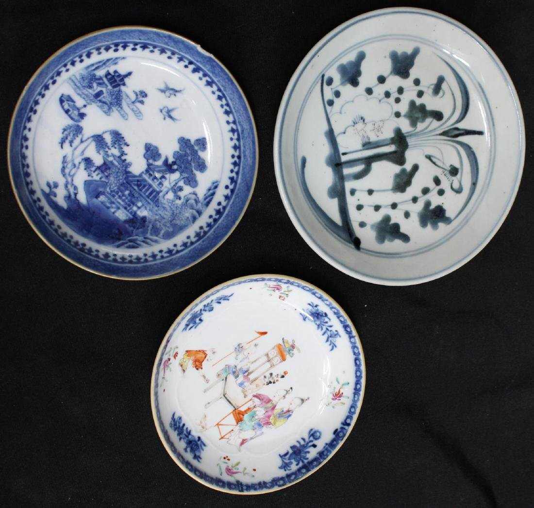 Small Group of Chinese Blue & White Porcelain - 2