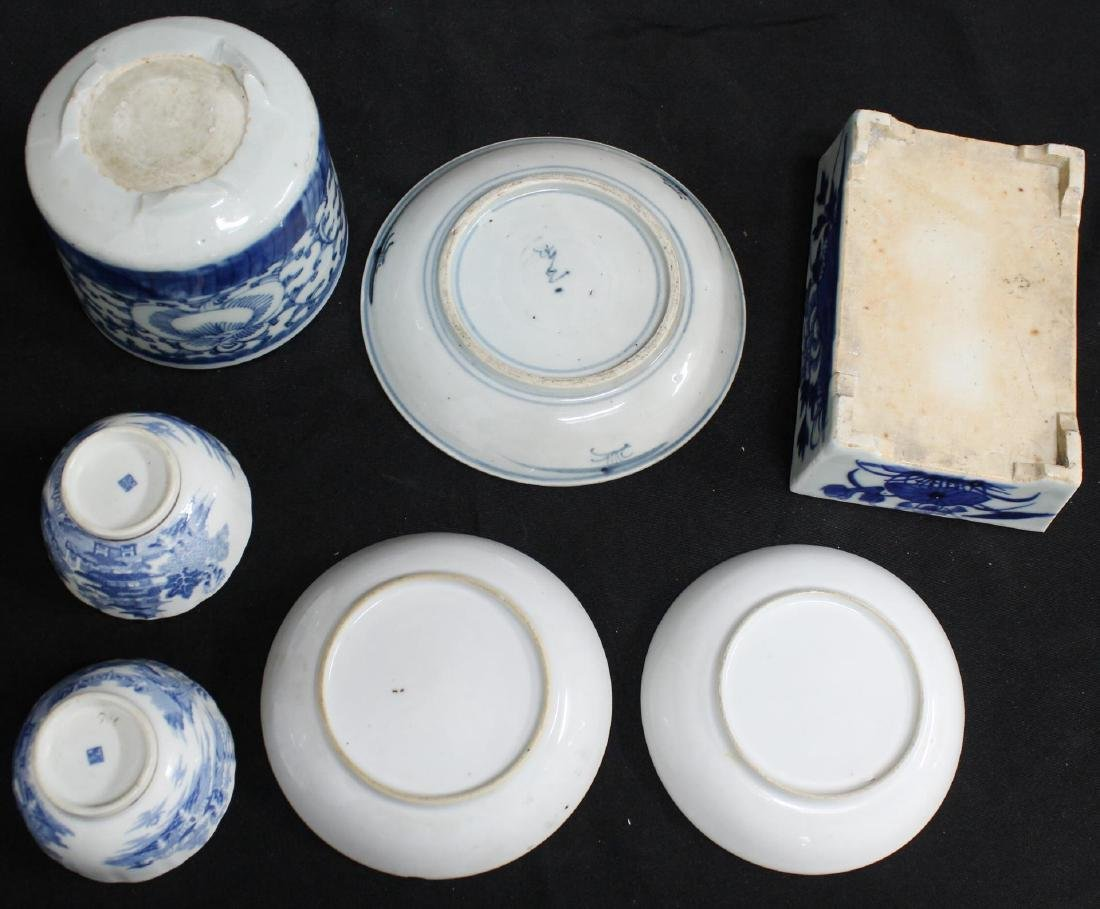 Small Group of Chinese Blue & White Porcelain - 3