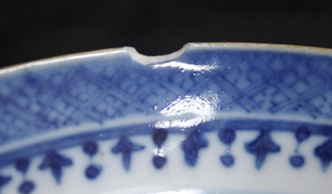 Small Group of Chinese Blue & White Porcelain - 4