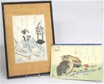 2 Japanese Ukiyoe Woodblock Prints