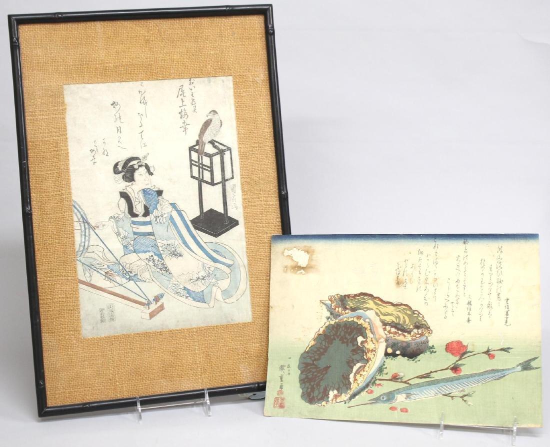 2 Japanese Ukiyo-e Woodblock Prints