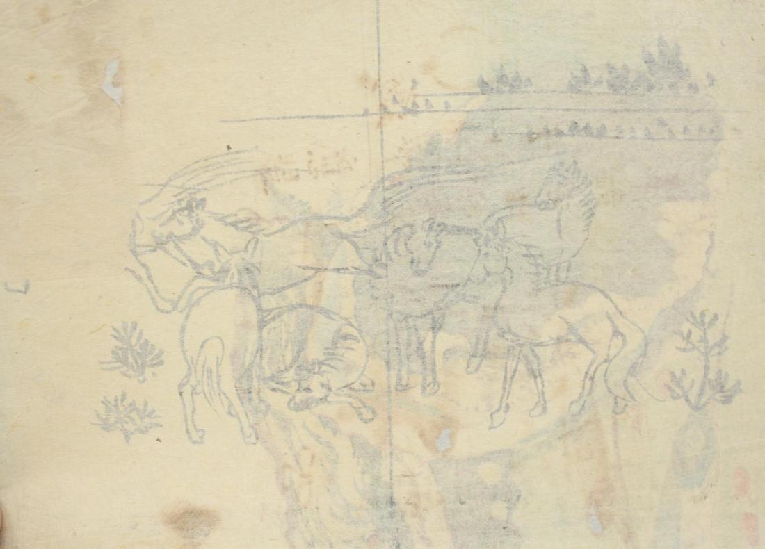 2 Japanese Ukiyo-e Woodblock Prints - 5