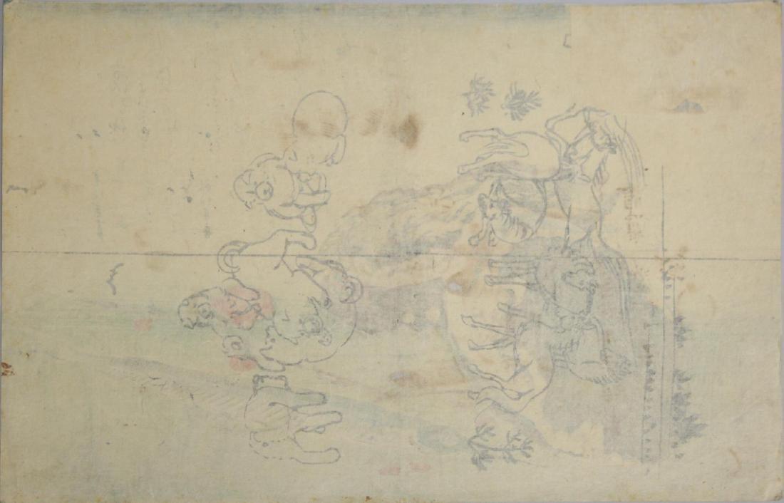 2 Japanese Ukiyo-e Woodblock Prints - 7