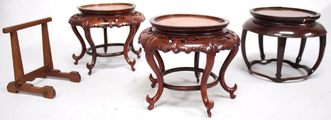 4 Vintage Chinese Carved Wood Stands
