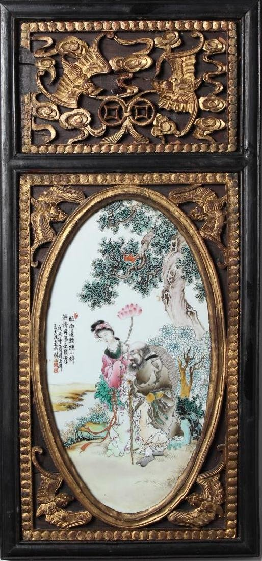 Chinese Enameled Porcelain Plaque in Carved Frame
