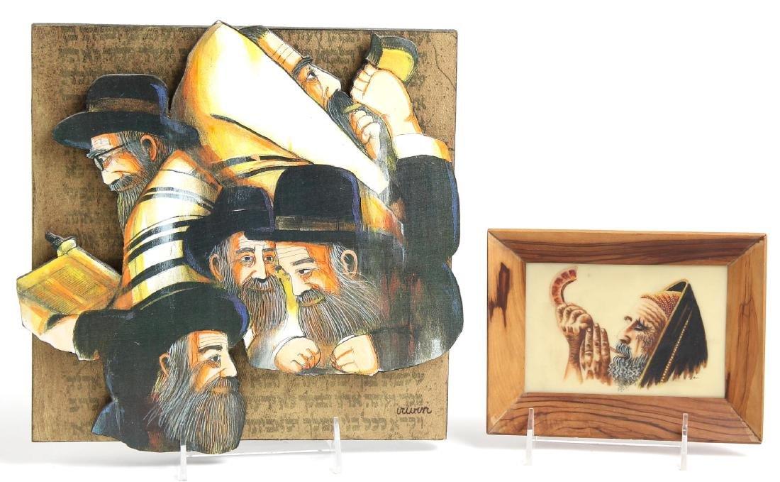 2 Pieces of Contemporary Judaica Wall Art