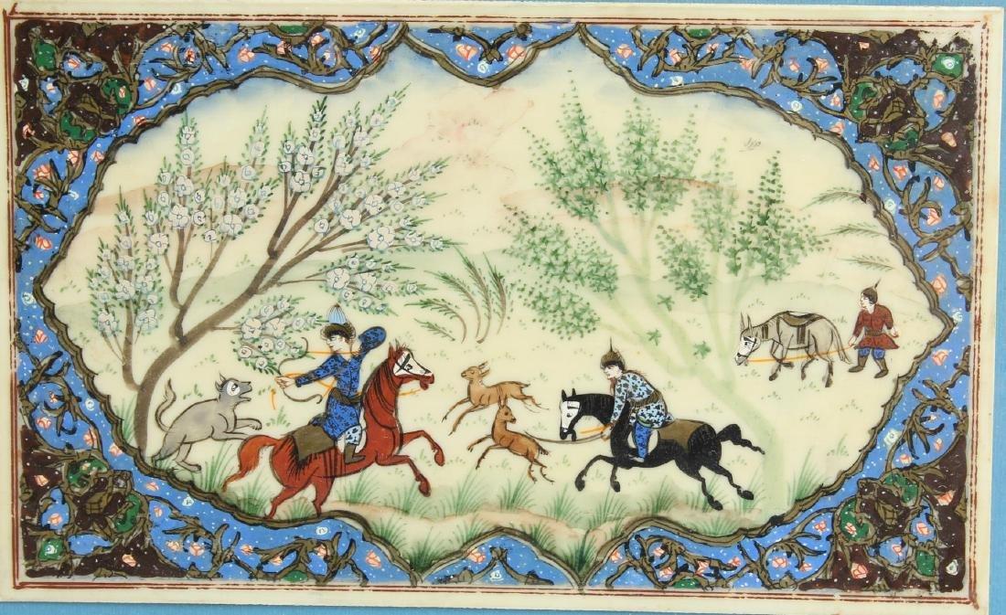 Persian Mughal Hunt Scene