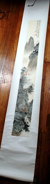 2: 20thc Chinese Scroll Landscape Painting