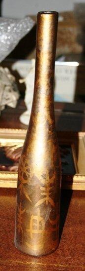 17: 1950s Copper Colored Sascha B. Vase