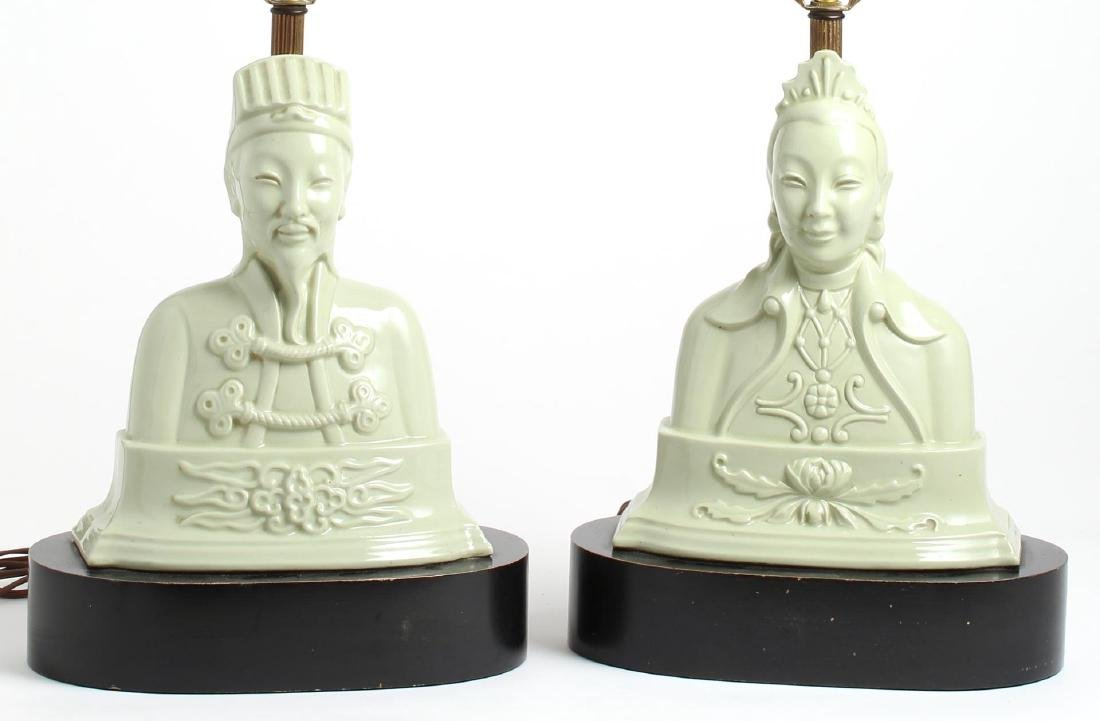 Pair of Chinoiserie Porcelain Figural Lamps