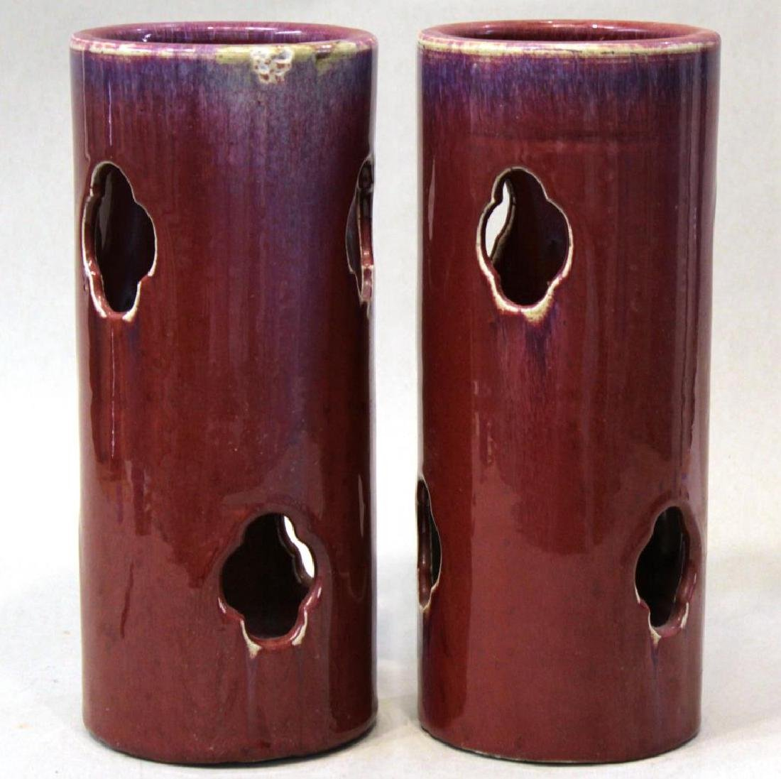 Pair of Chinese Flambe-Glazed Porcelain Hat Stands