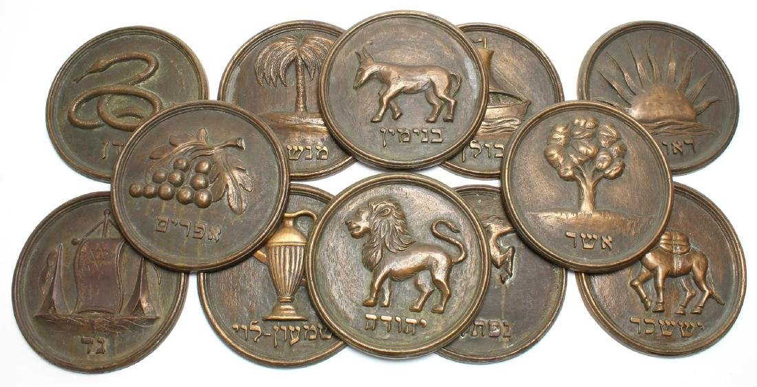 12 Cast Bronze Wall Plaques, Tribes of Israel