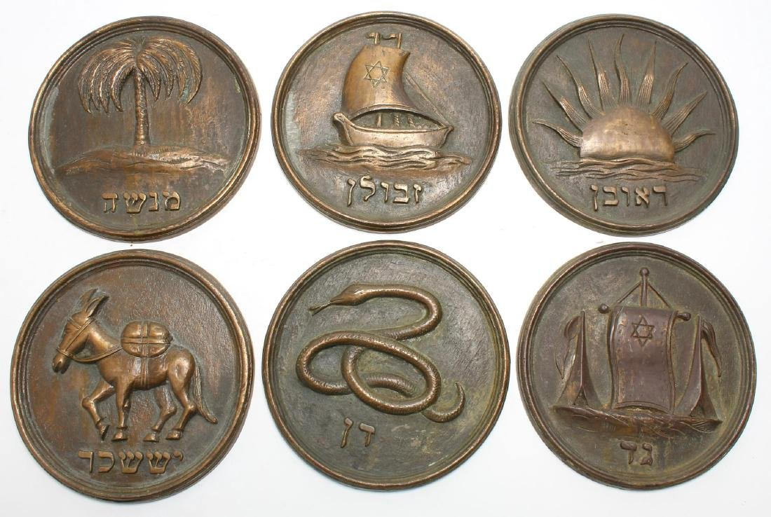 12 Cast Bronze Wall Plaques, Tribes of Israel - 2