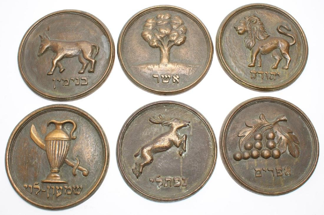 12 Cast Bronze Wall Plaques, Tribes of Israel - 3