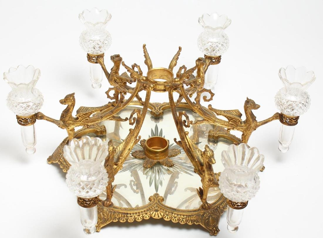 Gilt Metal & Mirrored Table Centerpiece