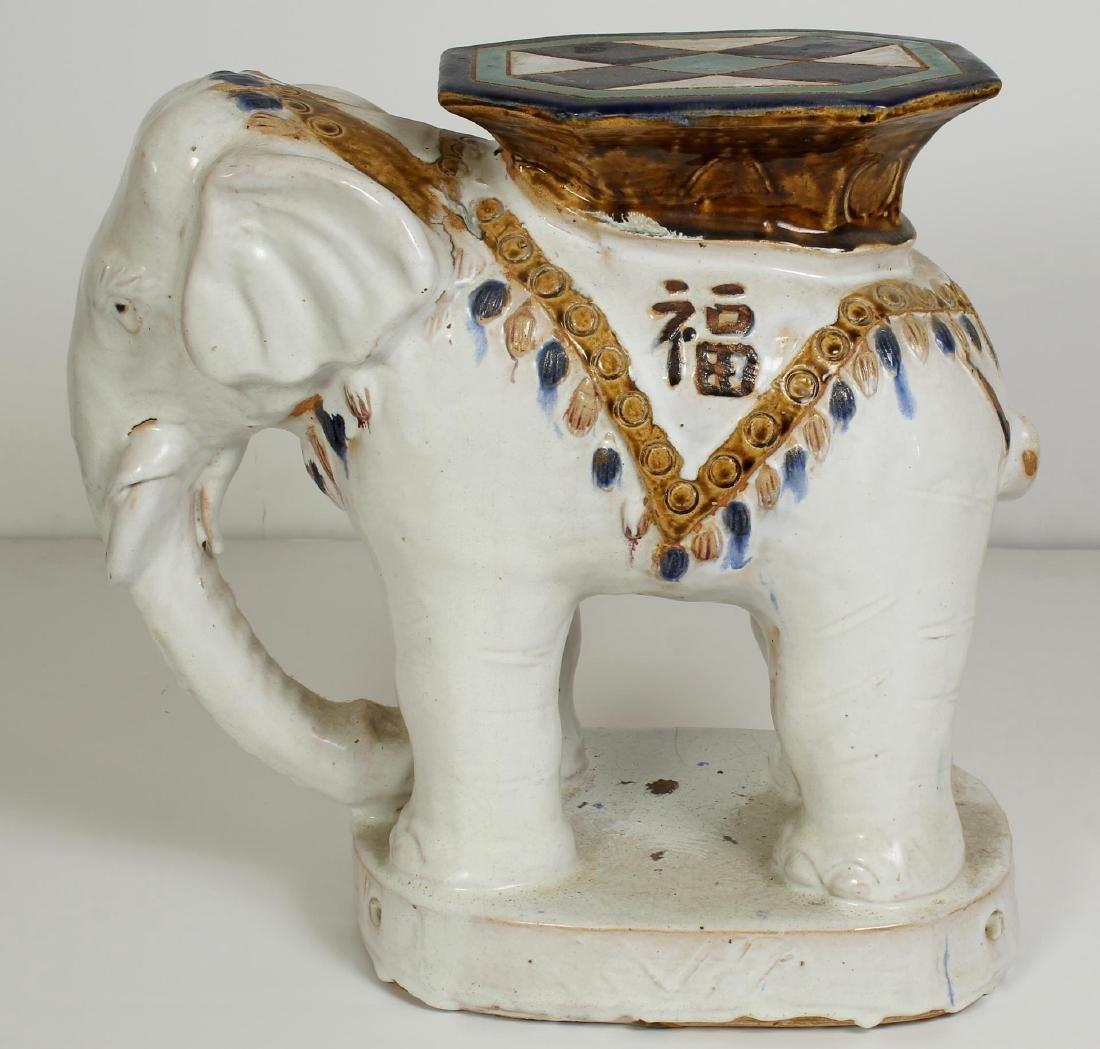 Chinese Porcelain Elephant Garden Stool - 3