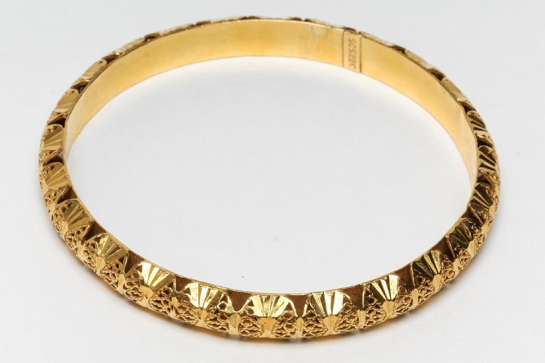 22K Gold Reticulated Bangle Bracelet