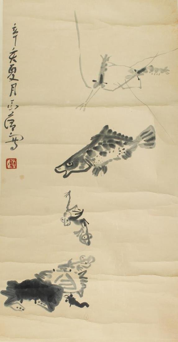 Ding Yanyong (Chinese, 1902-1978)- Hanging Scroll